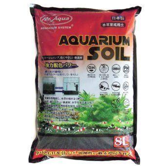 mr aqua aquarium soil
